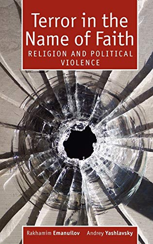 Terror in the Name of Faith: Religion and Political Violence: Rahamim Emanuilov