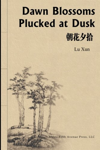 9781936273720: Dawn Blossoms Plucked at Dusk (Chinese Edition)