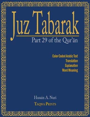 Juz Tabarak: Part 29 of the Qur'an: Husain A. Nuri