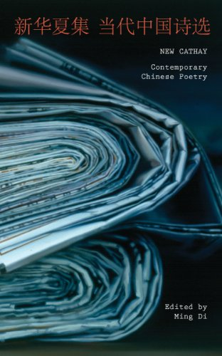 9781936797240: New Cathay: Contemporary Chinese Poetry