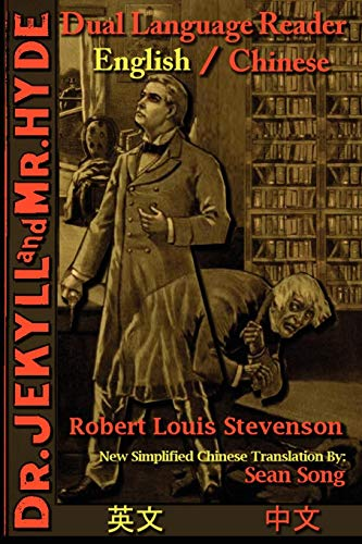 9781936939121: Dr. Jekyll and Mr. Hyde: Dual Language Reader (English/Chinese) (Chinese Edition)