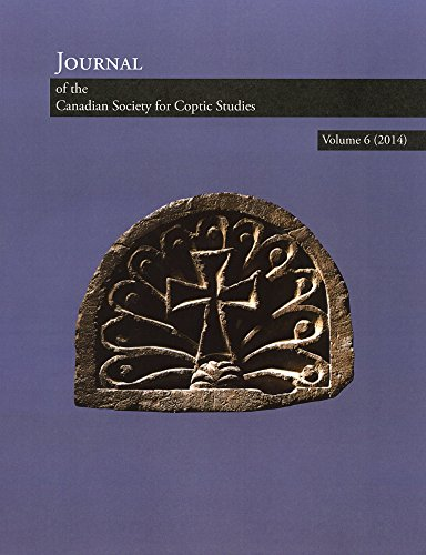 Journal of the Canadian Society for Coptic Studies: Volume 6: Ramez Boutros
