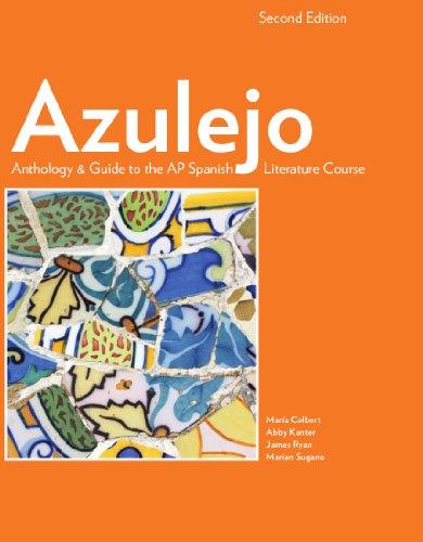 9781938026225: Azulejo