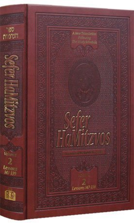 9781938163029: Sefer Hamitzvos Of The Rambam, Volume 1 Lessons 1 - 146