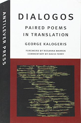 9781938308000: DIALOGOS: Paired Poems in Translation