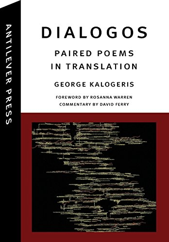 9781938308031: DIALOGOS: Paired Poems in Translation