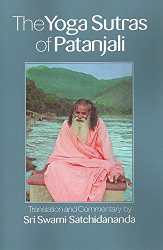 The Yoga Sutras of Patanjali (Paperback): Swami Satchidananda