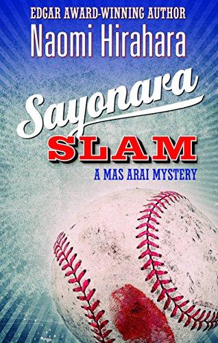 9781938849732: Sayonara Slam