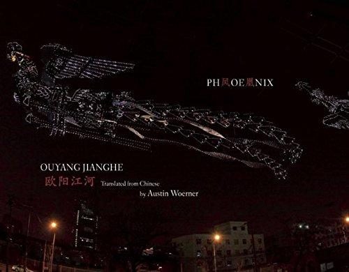 Phoenix: Ouyang, Jianghe; Jianghe, Ouyang