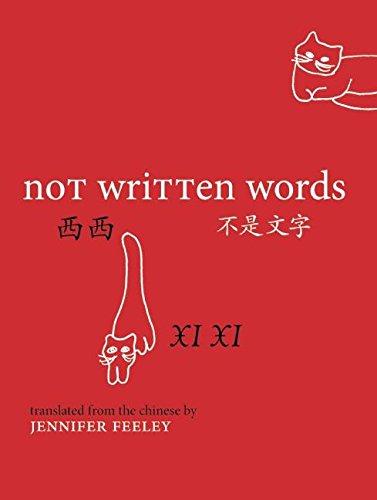 9781938890123: Not Written Words (Hong Kong Atlas)
