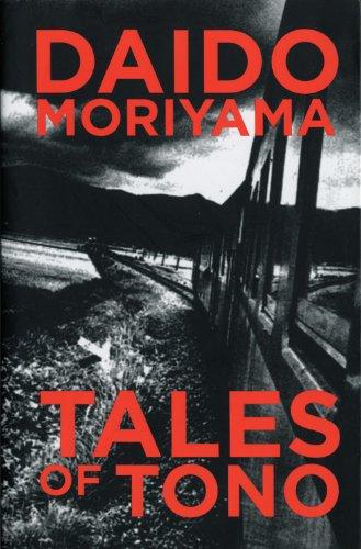 Tales of Tono: Daido Moriyama, Lena