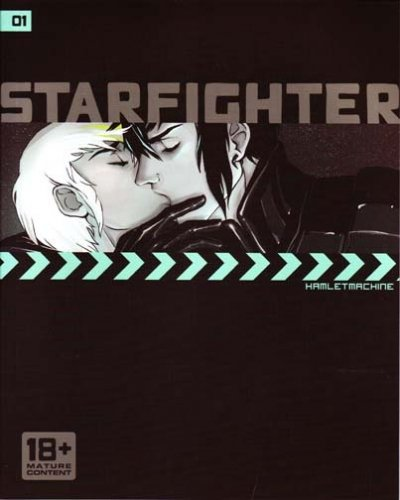 9781938926006: Starfighter Chapter 1 (Yaoi Comic)