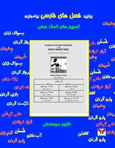 9781939099129: Let's Learn Persian Verbs (A Farsi Activity Book)