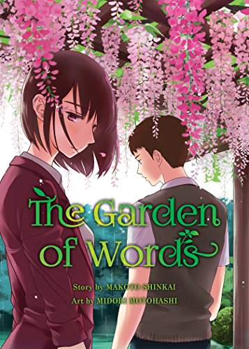 The Garden Of Words (Paperback)