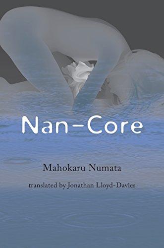 Nan-Core: Numata, Mahokaru