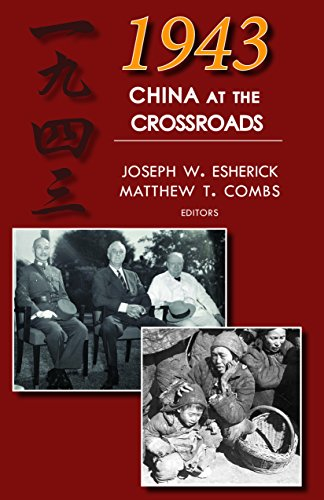 9781939161604: 1943: China at the Crossroads (Cornell East Asia Series)