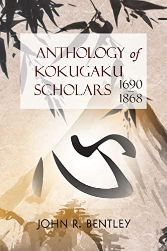 Anthology of Kokugaku Scholars: 1690-1898: John R. Bentley