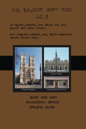 9781940482491: Kannada Edition: Where Is The True Christian Church Today?