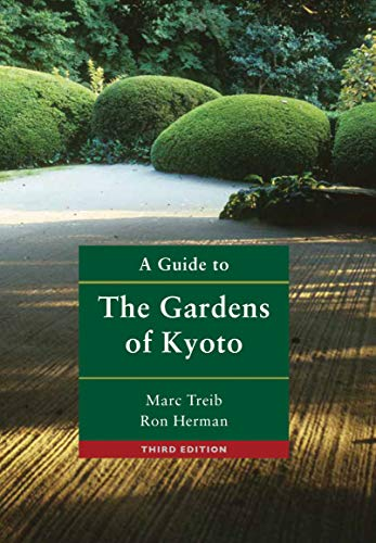9781940743677: A Guide to the Gardens of Kyoto