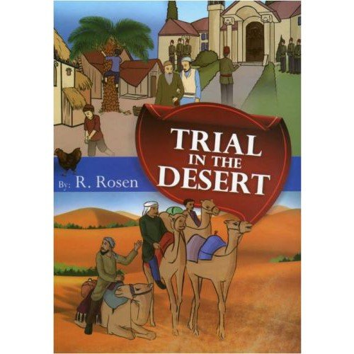 9781940884011: Trial in the Desert