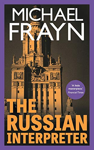 9781941147931: The Russian Interpreter (Valancourt 20th Century Classics)