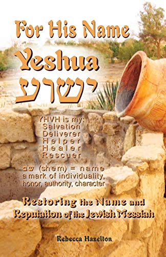 9781941173015: For His Name Yeshua