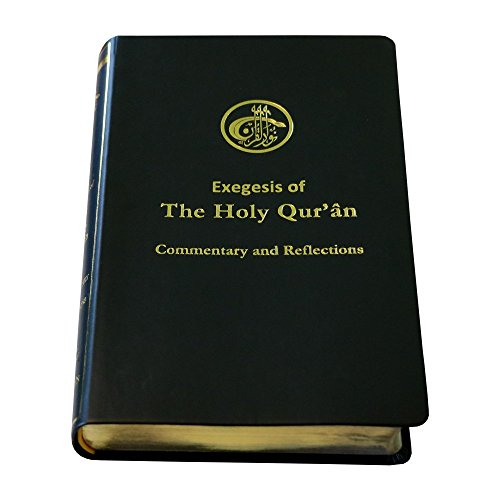 The Holy Quran - Exegesis of, Commentary: Allamah Nooruddin; Abdul