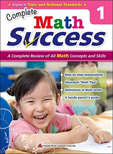 9781942830009: Complete Math Success Grade 1