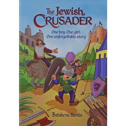 9781942846185: Jewish Crusader