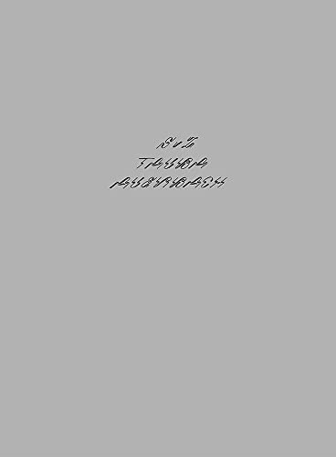 9781942884552: Tauba Auerbach: S V Z