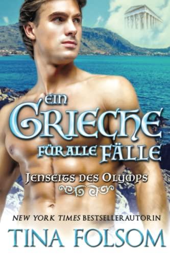 9781942906612: Ein Grieche für alle Fälle (Jenseits des Olymps - Buch 1) (German Edition)