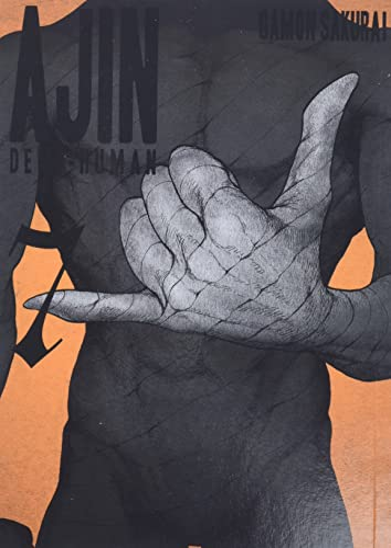 9781942993261: Ajin, Volume 7: Demi-Human