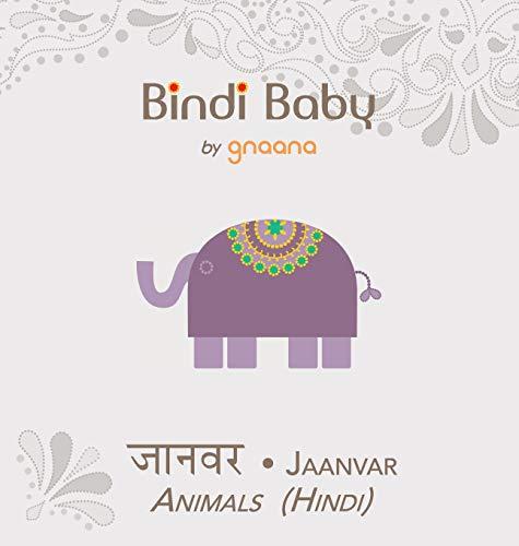 9781943018024: Bindi Baby Animals (Hindi): A Beginner Language Book for Hindi Children