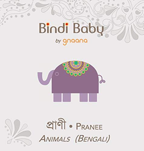 9781943018055: Bindi Baby Animals (Bengali): A Beginner Language Book for Bengali Children (Bengali Edition)