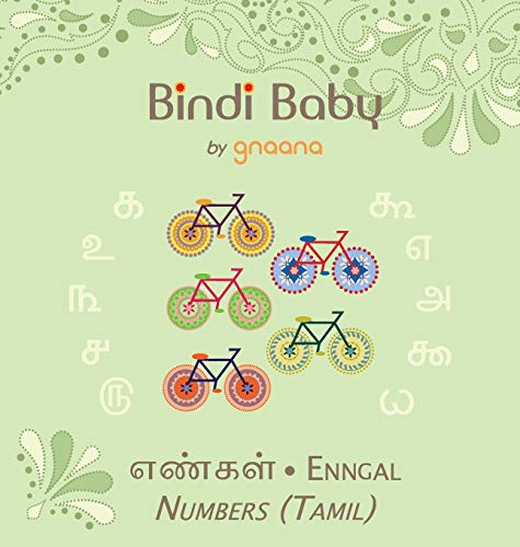 9781943018116: Bindi Baby Numbers (Tamil): A Counting Book for Tamil Kids (Tamil Edition)