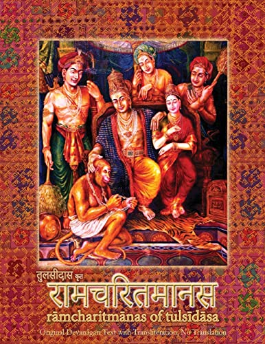 9781945739002: Ramcharitmanas: Ramayana of Tulsidas with Transliteration