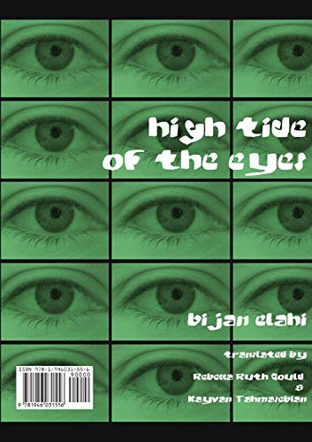 9781946031556: High Tide of the Eyes