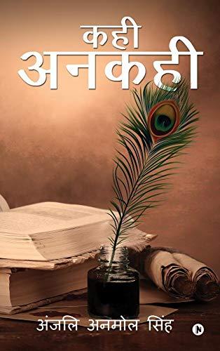 Kahi Ankahi: Singh, Anjali Anmol