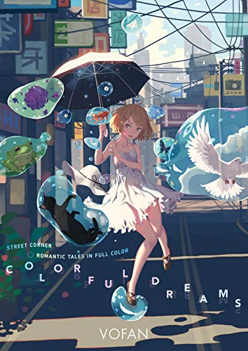 9781947194830: Colorful Dreams