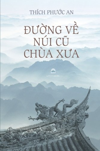 Duong Ve Nui Cu Chua Xua: Tieu: Thich, Phuoc An