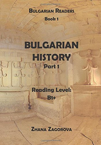 Bugarian History: Part I