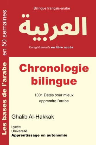 Chronologie Bilingue: 1001 Dates Pour Mieux Apprendre: Al-Hakkak, Ghalib