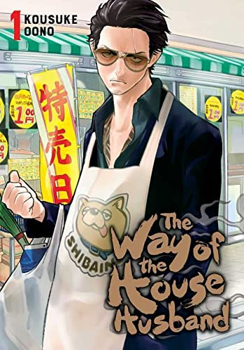 9781974709403: The Way of the Househusband 1