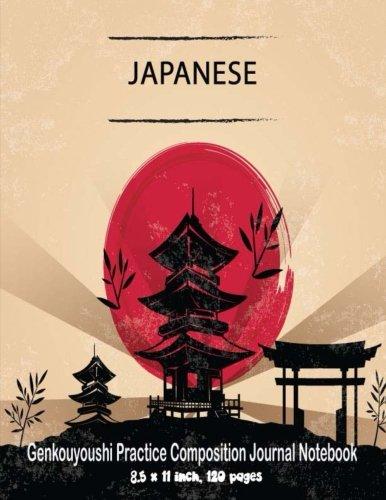 Genkouyoushi Practice Composition Journal Notebook 8.5 x: Lept, Sara