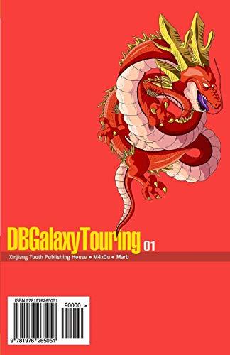 9781976265051: DBGalaxyTouring Volume 1: Dragon Ball GT Fanmanga