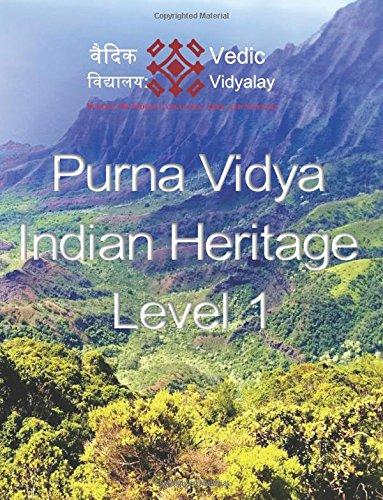 Purna Vidya - Indian Heritage - Level: Maury, Shri Bhupendra