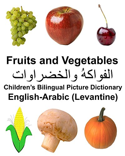 English-Arabic (Levantine) Fruits and Vegetables Children's Bilingual: Carlson Jr, Richard