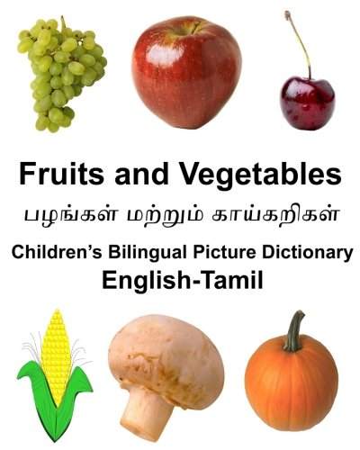 English-Tamil Fruits and Vegetables Children's Bilingual Picture: Richard Carlson Jr