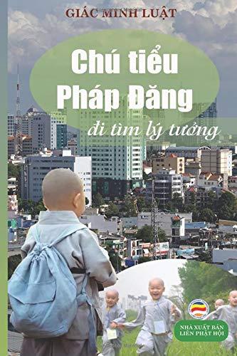 Chú ti¿u Pháp Ðang: M¿t câu chuy¿n: Giác Minh Lu¿t