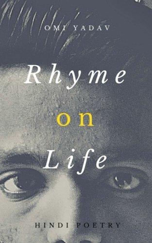 9781981581061: Rhyme On Life (Hindi Edition)